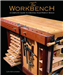 The Workbench- Lon Schleining T070720